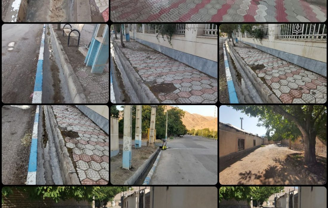 نظافت و شستشوی پیاده رو ها و کانال ها